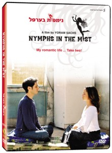 DVD Nymphs Take two